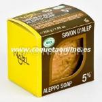 Jabon Alepo BIO 5-Laurel 95-Oliva 200gr, Najel. Piel seca