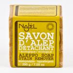 Jabón de Alepo quitamanchas ECOlógico 200gr, Najel