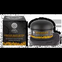 Jabón negro nórdico DETOX Limpieza profunda 120ml, Natura Sibérica